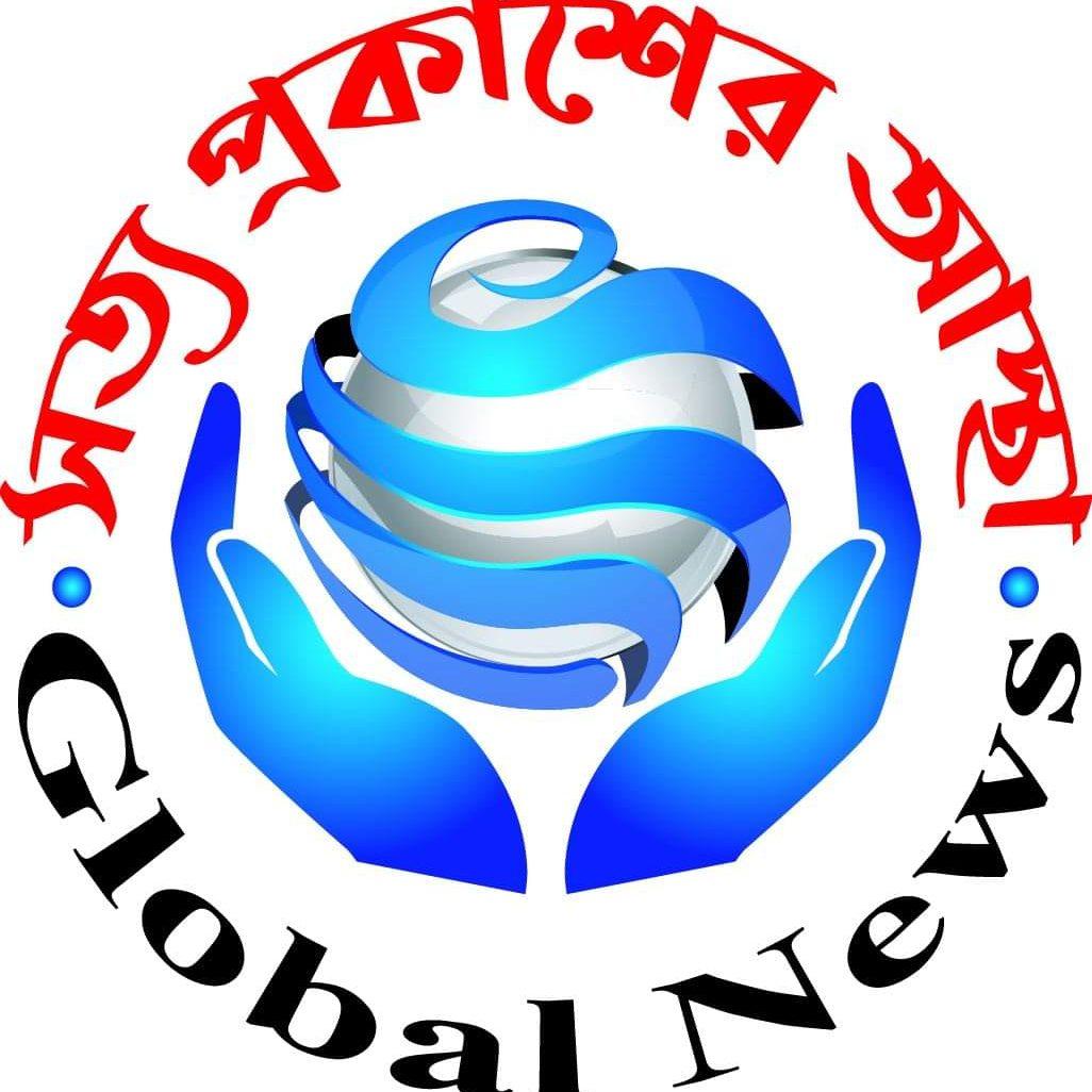 গ্লোবাল নিউজ ২৪ বিডি