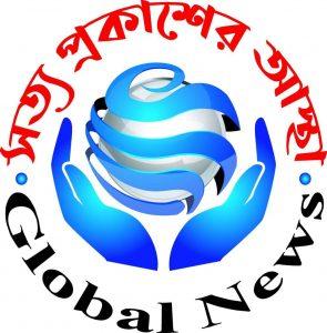 GlobalNeww24bd
