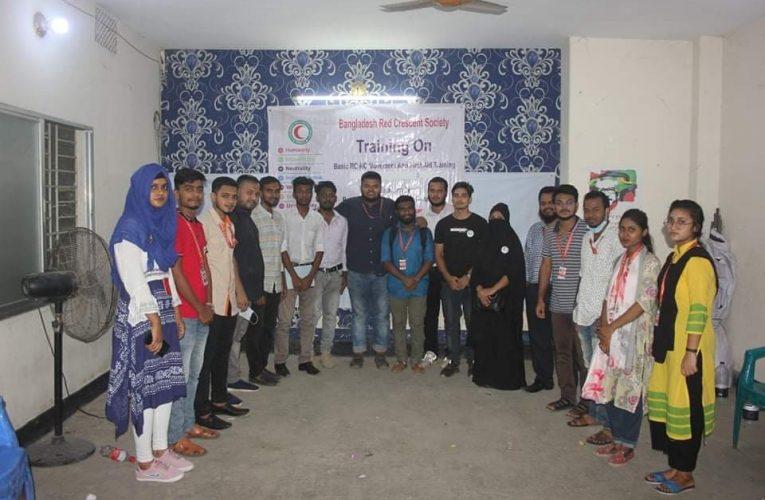 যুব রেড ক্রিসেন্ট ঢাকা জেলা ইউনিট RCRC Basic Induction প্রশিক্ষন